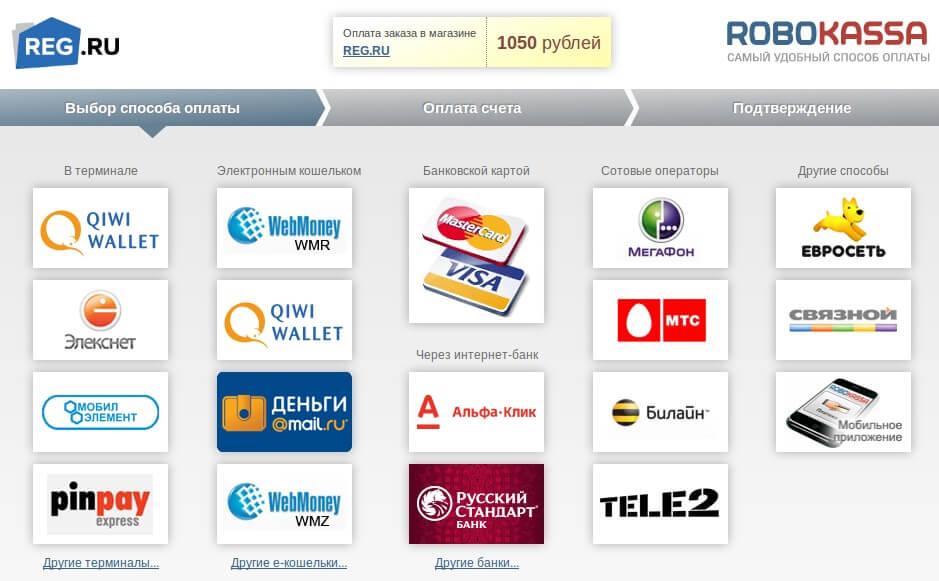 Robokassa — Класс для работы с регулярными платежами
