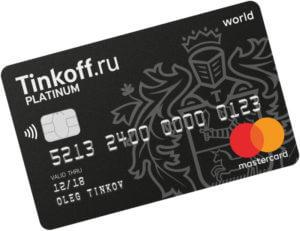 bank-tinkoff-black-debetovaya-karta-bespatnoe-obsluzhivanie-card-debit-best