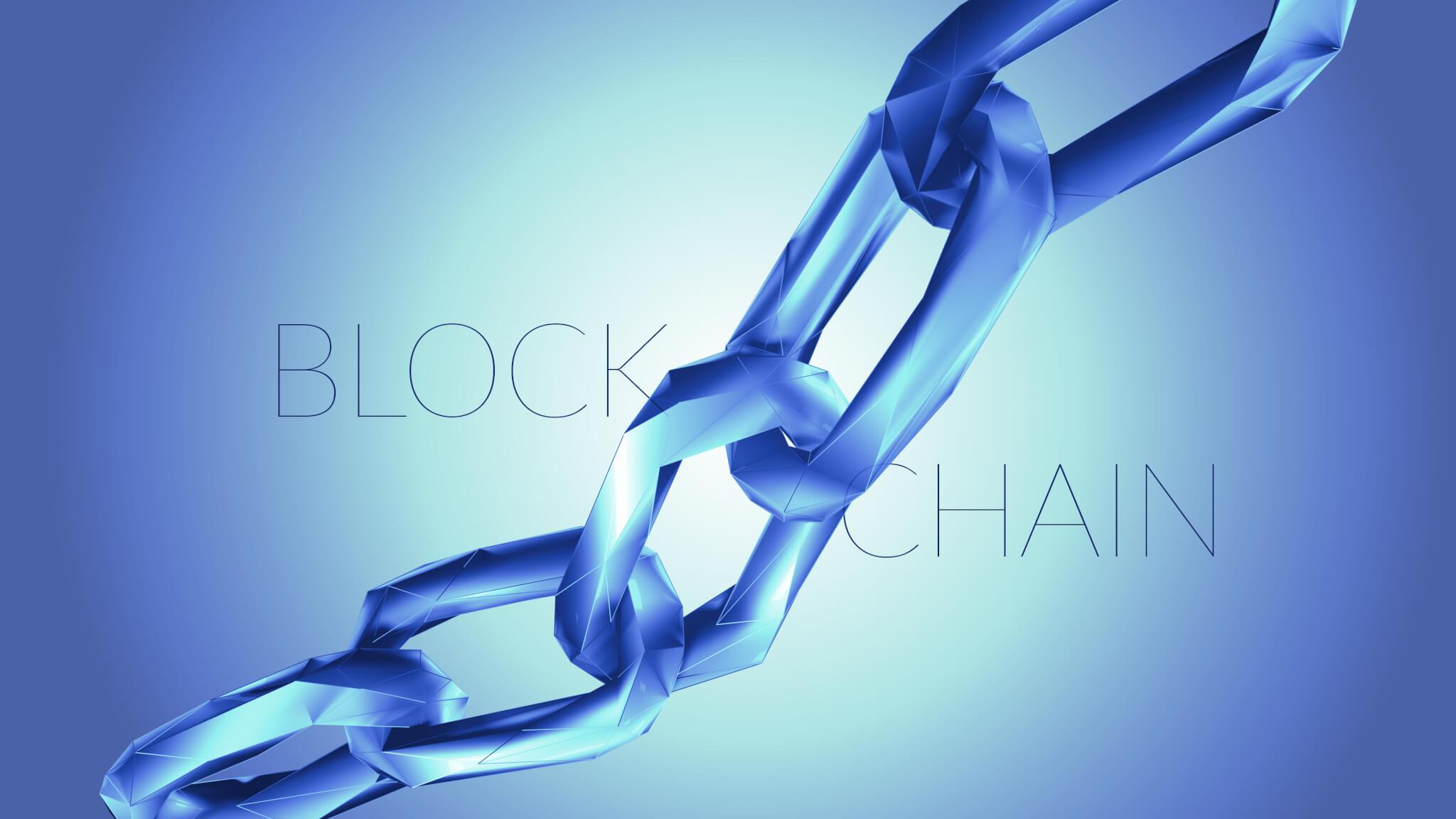 Технология блокчейн: что это? Простыми словами о Blockchain